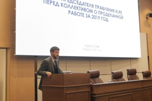 Preparation for construction of petrochemistry facilities in Kazakhstan is a top-priority task